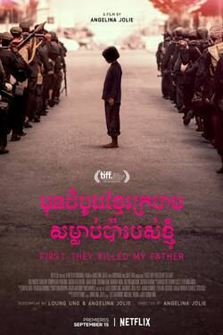 Locandina First They Killed My Father: A Daughter of Cambodia Remembers