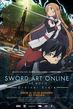 Locandina Sword Art Online the Movie: Ordinal Scale