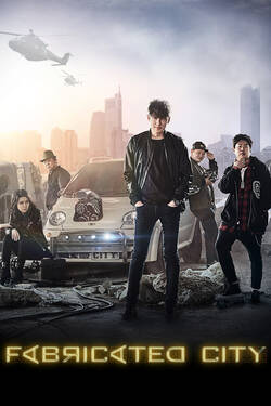 Locandina Fabricated City