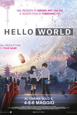 Locandina Hello World Tomohiko Ito