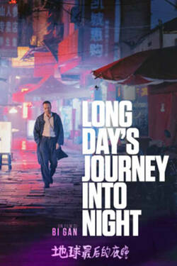 Locandina Long Day's Journeys Into Night