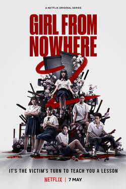 Locandina Girl from Nowhere (stagione 2)