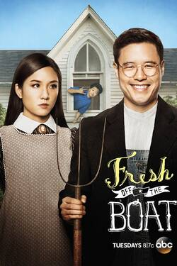 Fresh Off the Boat (stagione 1)