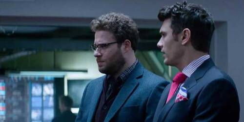 Trailer - The Interview